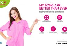 My Zong App For PC